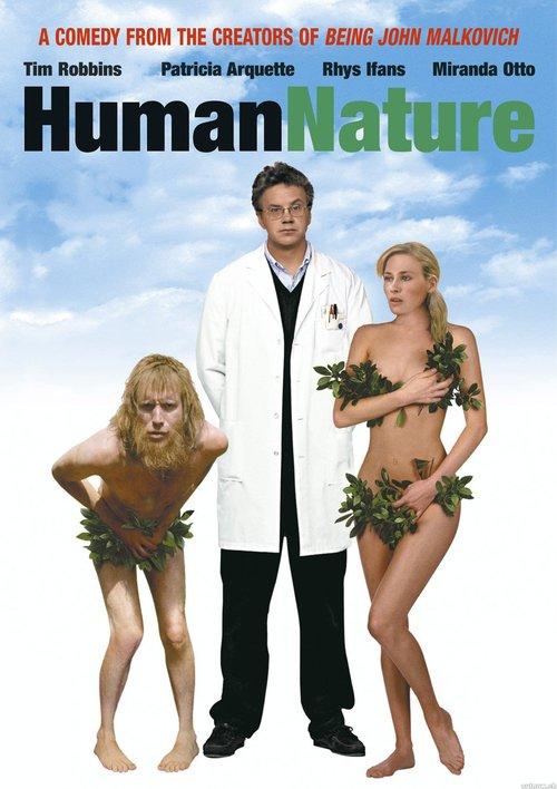 Human Nature muestra cómo somos en realidad animales