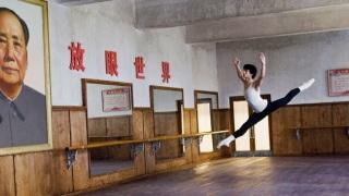 Imagen de la película El último bailarín de Mao